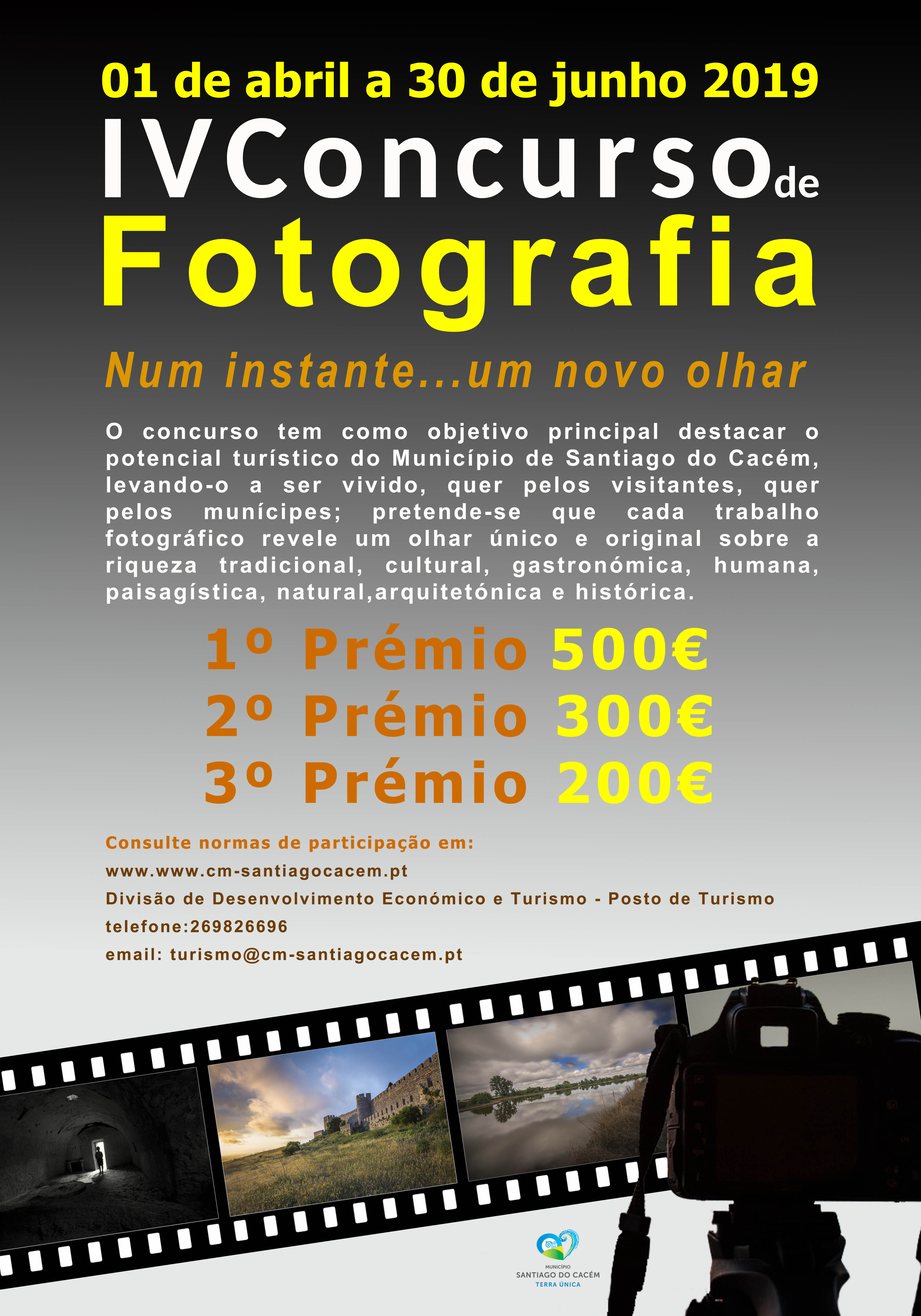 """4th Photography Contest """"In An Instant... A New Look"""" - """"Num Instante… Um Novo Olhar"""""""